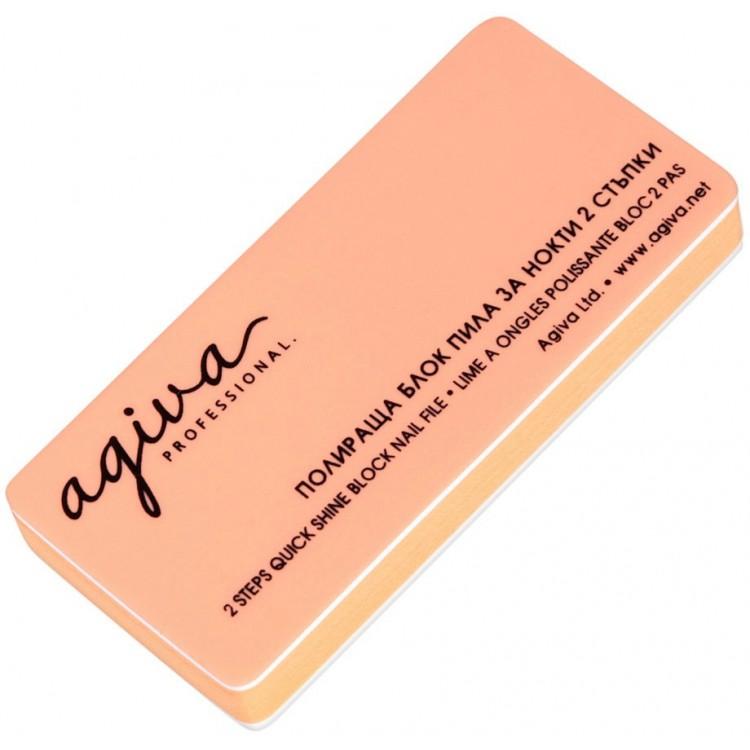 Agiva Полираща Блок-Пила - 2 цвята