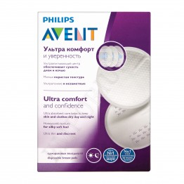 Philips Avent Еднократни по