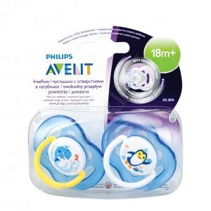 Philips Avent Ортодонтични