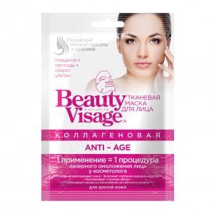 Fito cosmetic Колагенова ан