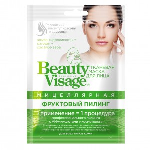 Fito cosmetic Мицеларна  Ма