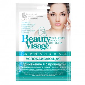 Fito cosmetic Успокояваща Т