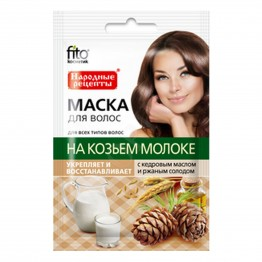 Fito cosmetic Укрепваща Мас