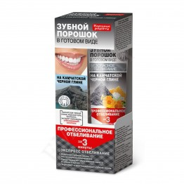 Fito cosmetic Паста за Зъби