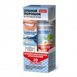 Fito cosmetic Паста Зъби Фи
