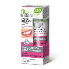 Fito cosmetic 100% Натуралн